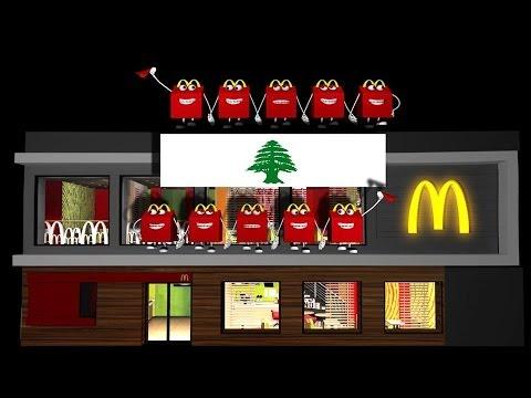 McDonald's® 3D Video Mapping Aïn Al Mreisseh, Beirut, Lebanon
