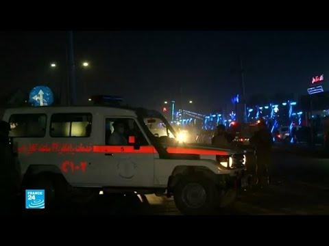 قتلى في تفجير انتحاري استهدف تجمعا لكبار العلماء بمناسبة المولد النبوي في كابول  - نشر قبل 57 دقيقة