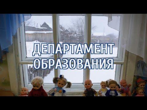 🔴 В детских садах Зауралья сокращают психологов
