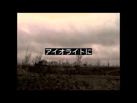 【LUMi】アイオライトに【Original Song】