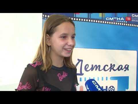 Первые пробы пера  «Детская летняя КиноАкадемия» готовит сценаристов и продюсеров