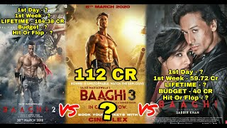Baaghi 3 Movie Collection Vs Baaghi 2 Movie Collection Vs Baaghi Movie Collection   Tiger Shroff