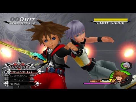 KHDDD Sora And Riku Vs Xemnas (Reupload)