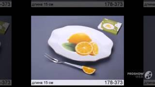 посуда сервизы купить интернет магазин(http://daily-shop.ru/ Интернет-магазин посуды, предметов интерьера, сувениров и различных мелочей для кухни, ванны,..., 2015-04-23T05:09:36.000Z)