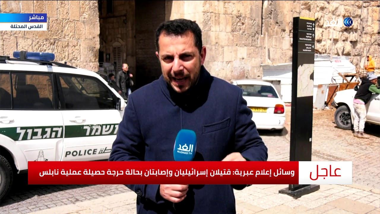 حكم قضائي إسرائيلي بخصوص باب الرحمة .. مراسل الغد يكشف أبرز تفاصيله