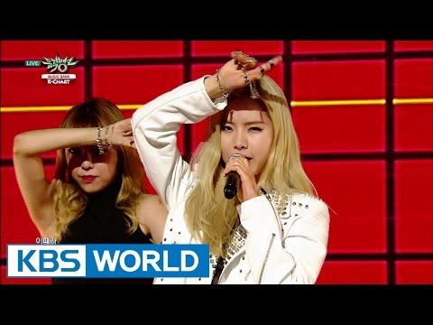 Lim Kim - Love Game | 김예림 - 알면 다쳐 [Music Bank K-Chart / 2015.05.15]