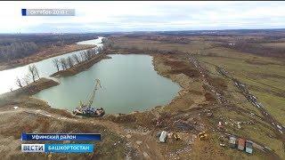 Депутаты Гособрания-Курултая РБ хотят ужесточить закон о недропользовании
