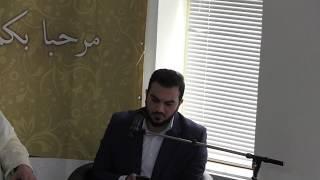 القارئ محمد خلف