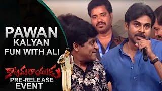 Pawan Kalyan Fun with Ali | Katamarayudu Pre Release Event | Pawan Kalyan | Shruthi Hassan