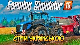 як зробити фарминг симулятор російською мовою