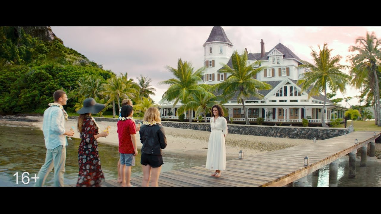 Остров фантазий - трейлер (фильм полностью в описание).