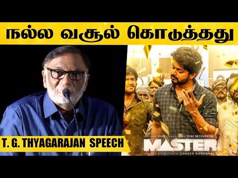 Master படம் நல்ல Opening கொடுத்தது! - Ajith பட தயாரிப்பாளர் T. G. Thyagarajan பேட்டி | HD
