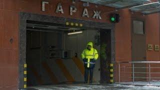 видео: Автоматизированная парковка в подземной автостоянке