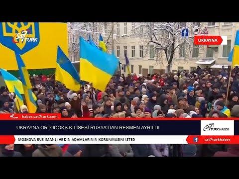 Ukrayna Ortodoks Kilisesi Rusya'dan Resmen Ayrıldı | 21.12.2018