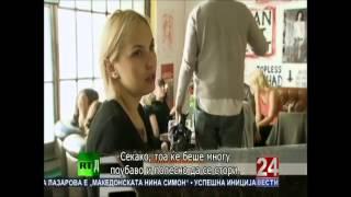 Феминистичко здружение Фемен Изложени(, 2015-01-14T14:43:03.000Z)