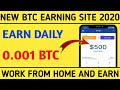 Bitcoin Generator 2020 - Mining Pool Inject + Payment Proof Live