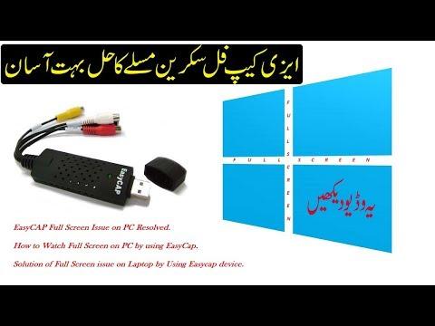 EasyCap Full Screen Solution In Urdu And Hindi