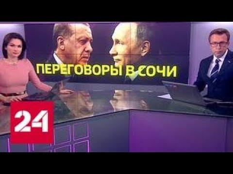 """Программа """"Факты"""" от 13 ноября 2017 года - Россия 24"""