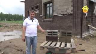 видео Керамзитобетонные блоки - производство, продажа керамзитоблоков и керамзита