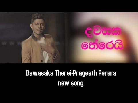 dawasaka therei prageeth perera new song