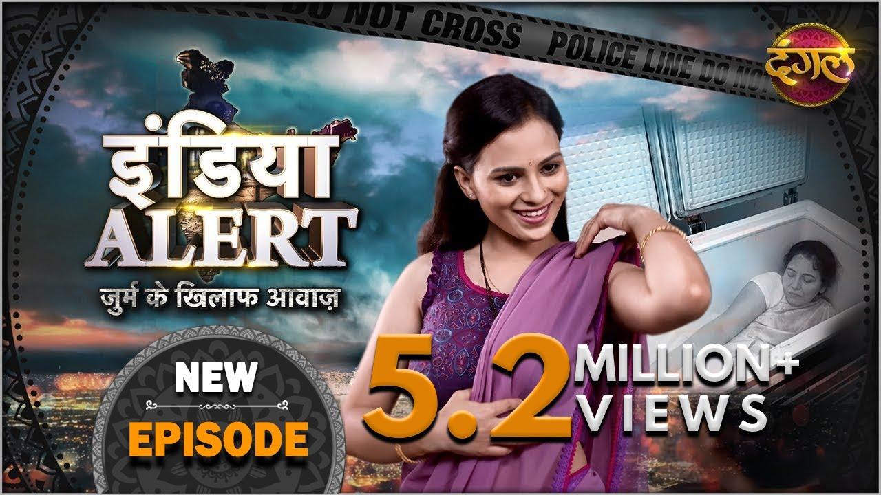 India Alert || Episode 130 || Giddh Bane Gharwale ( गिद्ध बने घरवाले ) ||  Dangal TV