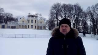 Сергей Витте и причины русско-Японской войны.