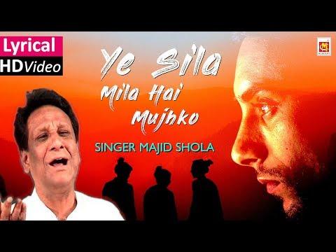 Lyrical: Yeh Sila Mila Hai Mujhko Teri Dosti Ke Peeche | Bade Majid Shola | Musicraft