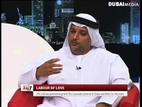 Dr omar al muthanna investment forex platform free bonus