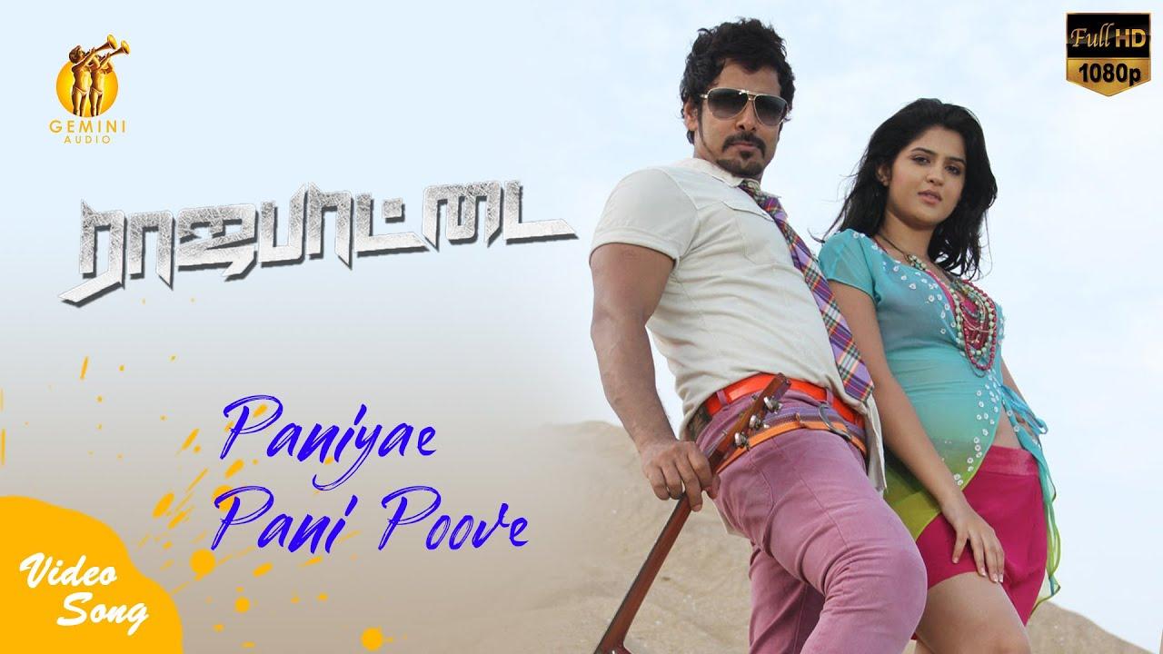 Download Paniye Pani Poove Video Songs | Rajapattai | Vikram | Deeksha Seth |