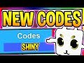 ALL NEW PET RANCH SIMULATOR CODES - NEW SHINY UPDATE/ Update 6 Roblox