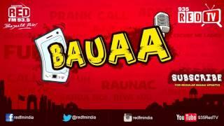 Bauaa April Fool Pura Month Manayega | Baua