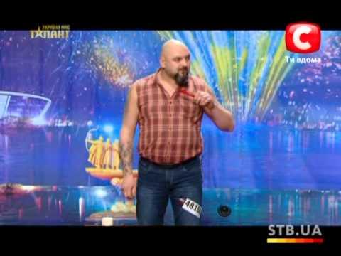 Николай Кравец «Україна