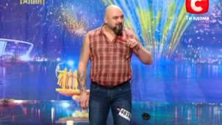 Николай Кравец «Україна має талант-5» Кастинг во Львове(Любит острую пищу., 2013-04-25T17:27:27.000Z)