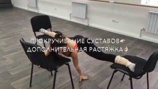 Vlog:#5 растяжка | поперечный шпагат | шпагат в минус | stretching | A PRIORI Dance