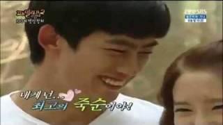 Yoona And Taecyeon Romantic Part ! [ Eng Sub ]