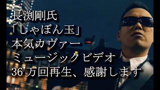 こちらはロックシンガー 伊津美 昴 IZUMI SUBARUの専門チャンネルです。...
