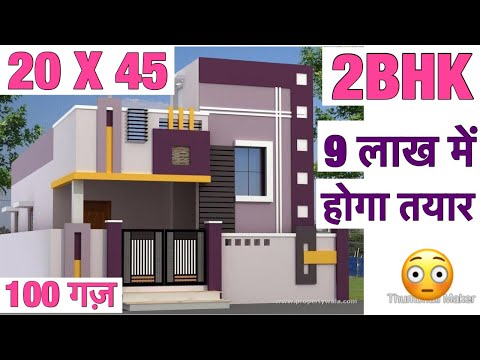 20-x-45-,-घर-का-नक़्शा-,-100-gaj-,-modern-house-design-,-plan-map-,-वस्तु-अनुसार-,-parking-garden