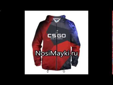 купить мужскую куртку wellensteyn в москве