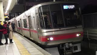 名鉄5000系 5005f(急行吉良吉田行き)金山駅 発車‼️