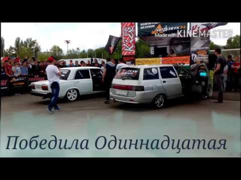знакомства город михайловка волгоградская область