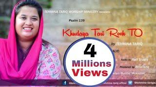 Worship song khudaya teri rooh by Tehmina tariq