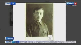 Новой уникальной коллекцией пополнился виртуальный музей Кемерова