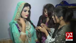 Commencement of bridal makeup competitions in Faisalabad 8-02-2017 - 92NewsHDPlus
