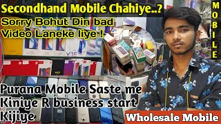 Secondhand Mobile Business Start karoge? Wholesale price Me purana Phone kiniye are business Start