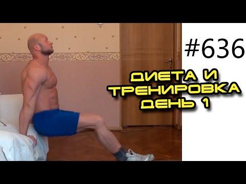 Фитнес-видео онлайн