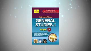 ias gs books