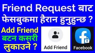 [In Nepali] How To Hide Add Friend Button in Facebook   Facebook Tips in Nepali