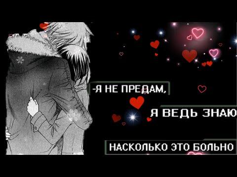 [AMV] ,,Миса и Усуи'' «Ты любишь эту девочку...»