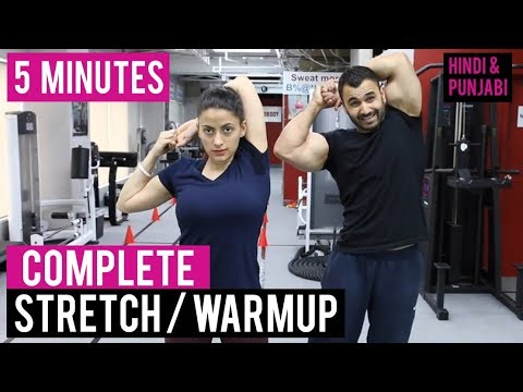 5 Minute STRETCH/WARM-UP before ANY EXERCISE! (Hindi / Punjabi)