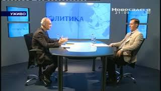 видео Geopolitika | Издание | ИноСМИ - Все, что достойно перевода
